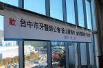 1061110-13訪問釜山姐妹會_180126_0024.jpg