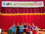 8理監事團體組季軍:台北市牙醫師公會.jpg