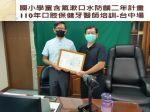 LINE_ALBUM_1100829台中市牙醫師培訓課程_210913_17.jpg