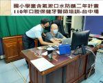 LINE_ALBUM_1100829台中市牙醫師培訓課程_210913_21.jpg